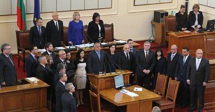 Image result for правителство бойко борисов клетва