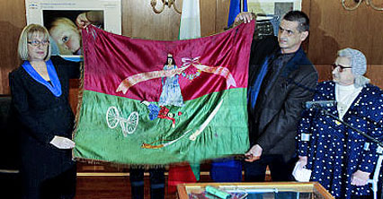 Знамето на Постол  воjвода 20141127032645znameto2%20malka%202%201111