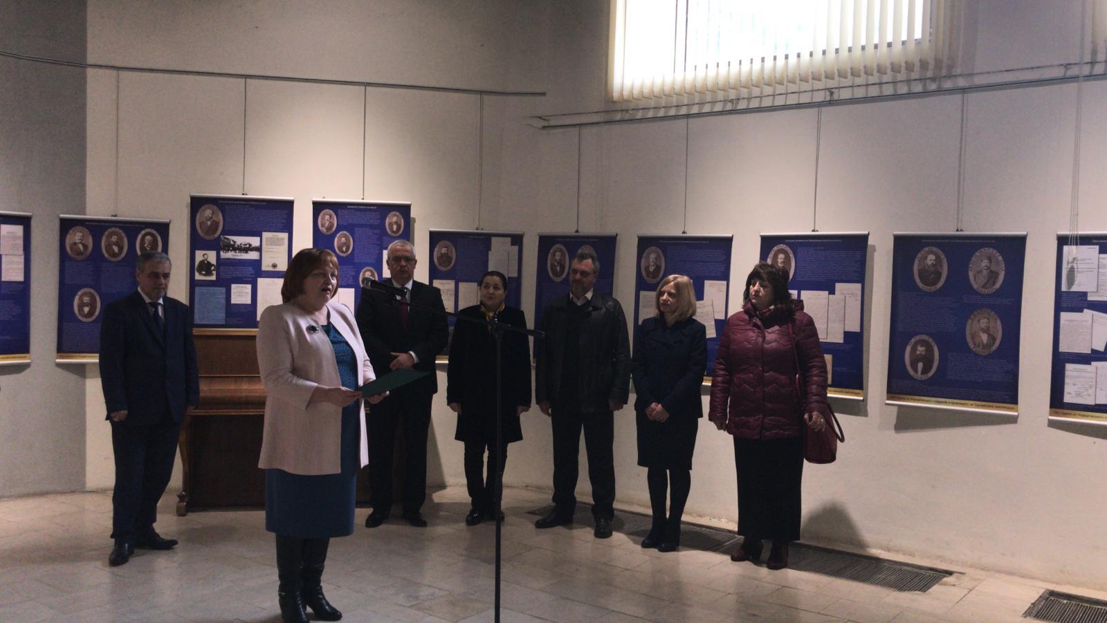 Във Враца беше открита пътуващата изложба, посветена на 140 години от Учредителното събрание и приемането на Търновската конституция